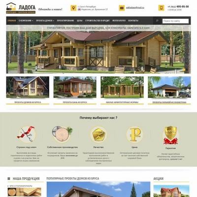 Сайт компании по строительству деревянных домов под ключ https://askladoga.ru